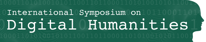 Symbol for International Symposium on Digital Humanities